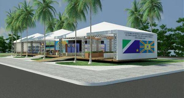 Estande da Prefeitura na Expogrande mostrará ações municipais