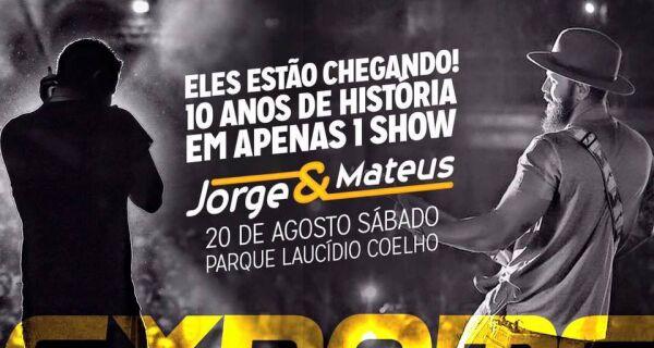 ExpoMS Rural acontece de 5 de agosto a 5 de setembro em Campo Grande